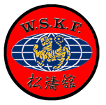 World Shotokan Karate-do Federation Australia