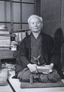 the twenty precepts of karate-do -Funakoshi Gichin